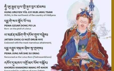 Bài Nguyện Cầu Bảy Dòng Tới Guru Rinpoche